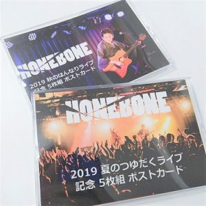 HOENBONEポストカードセット